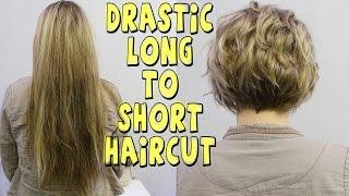 DRASTIC LONG TO SHORT WOMENS HAIRCUT
