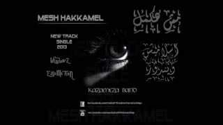 تحميل اغاني Mesh Hakmmel KaZaMeZa HIPHOP Music BanD مش هكمل MP3