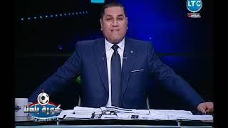 عبد الناصر زيدان يكشف عن تصريحات هانى العتال الناارية بشأن فساد مرتضى   شاهد التفاصيل