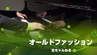 mqdefault - オールドファッション / back number ( piano cover )