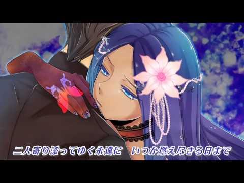 【メルリ】闇の彼方(オリジナル曲)