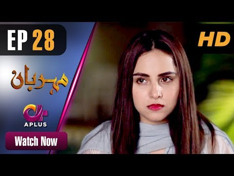 Urduvoz | ڈرامہ | Meherbaan – Episode 27 Aplus ᴴᴰ Dramas