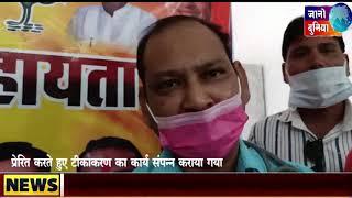CM शिवराज सिंह चौहान की मौजूदगी में एक सांस्कृतिक कार्यक्रम के मंच पर आग लगी – JanoDuniya Web TV