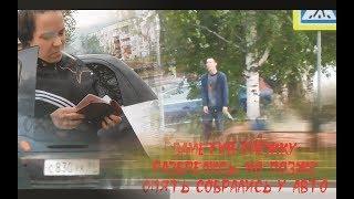 """""""Резиновую"""" Дэу задержали Росгвардейцы в Сургуте"""