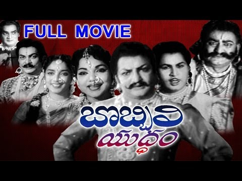 Bobbili Yuddham Full Length Telugu Movie || DVD Rip