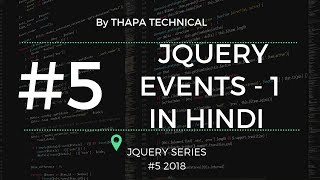 jQuery Tutorial in Hindi part 5: jQuery Events in Hindi