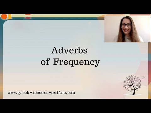 Greek Online Lessons   A2   Adverbs of frequency