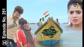 Lahiri Lahiri Lahirilo | 12th July 2019 | Full Episode No 251 | ETV Telugu