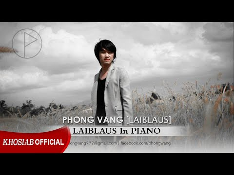 LAIBLAUS In Piano - Laib Laus California (Official Audio) 2015