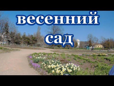 Casa di cura per il trattamento della prostata in Bielorussia