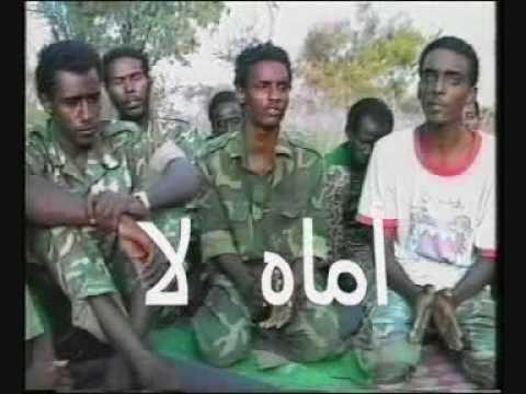 فرقة الصحوة السودانية mp3