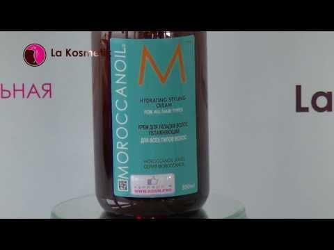 Несмываемый увлажняющий крем для волос Moroccanoil: применение, отзывы.