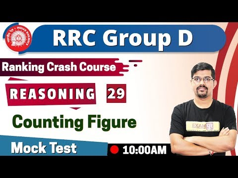 CLASS -29  GD   Ranking Crash Course    RRC Group D   REASONING  By Vinay Sir  Counting Figure