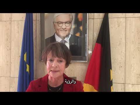 رسالة من سفراء الاتحاد الأوروبي لدى اليمن بمناسبة يوم أوروبا