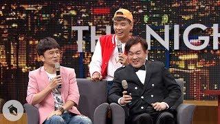 【博恩夜夜秀】今天到底有幾個來賓?從從、康康、蕭志瑋輪流模仿!