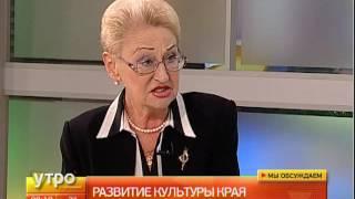 Развитие культуры края. Утро с Губернией. 19/10/2016. GuberniaTV