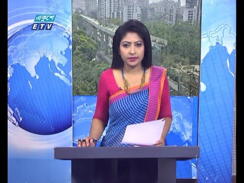 12 PM News || দুপুর ১২টার সংবাদ || 21 April 2021 || ETV News