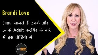 Brandi Love Biography in Hindi | Unknown Facts about Brandi Love in Hindi | Must Watch - Download this Video in MP3, M4A, WEBM, MP4, 3GP