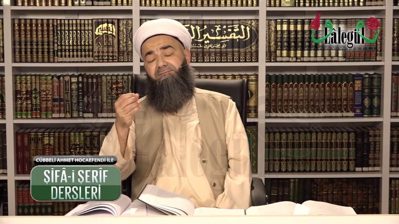 Şifâ-i Şerîf Dersleri 2. Bölüm
