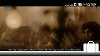 Gulabi Aankhein (Bonus Track) | Atif Aslam | Romantic Song