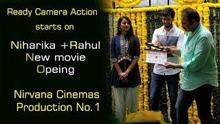 Niharika Konidela and RahulVijay New movie  Opeing   Nirvana Cinemas  Production No.1   janam manam