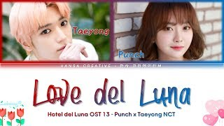 Love Deluna (with TAEYONG)