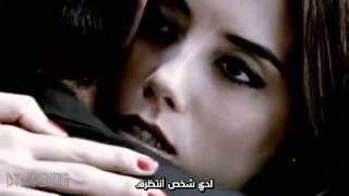 Seviyorum Seni مترجمة للعربية
