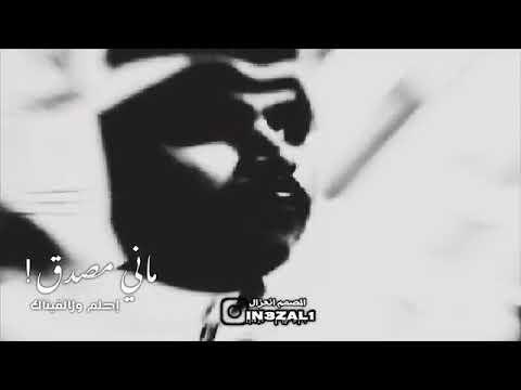 nasserNNnani's Video 156276123606 joXcM6TPAU4