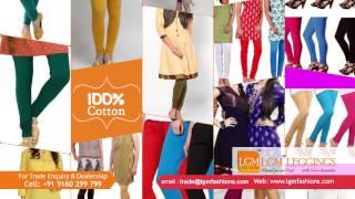 Leggings in Hyderabad , Vijayawada | Online Leggings Store |  wholesale || Lgm Fashions