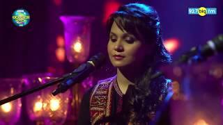 Charkhe Di Hook - naushadsadarkhan