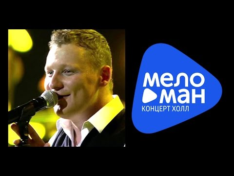 Михаил Бублик- «40000 верст» - концерт