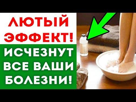Очищаем тело через ноги в домашних условиях. Эффективные методы избавления от токсинов. Согласно восточной...