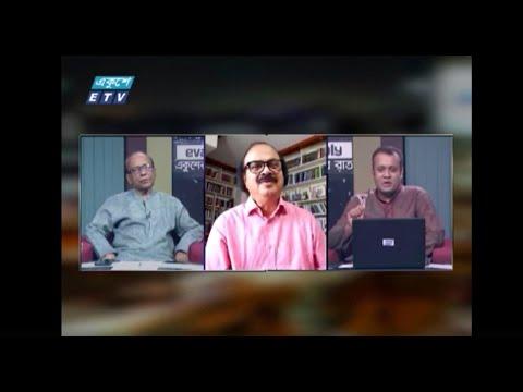 Ekushey Rat || একুশের রাত || মুক্তির মহানায়ক || 16 March 2021 || ETV Talk Show