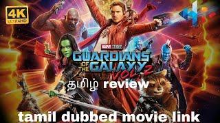 Black Panther Full Movie Tamil Dubbed Download Tamilyogi Free