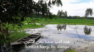 """أغنية تركية رائعة لـ تيمون و اريم جندار بعنوان """" لا تنظر الي هكذا """" مترجمة للعربية Bana Öyle Bakma"""