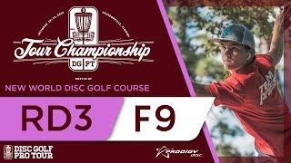Semifinals 2018 DGPT Championship - MPO F9 | Wysocki Jones Ulibarri Heimburg