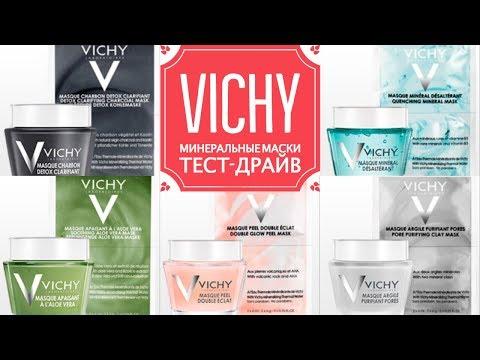 Тест-драйв минеральных масок VICHY 🤩 мои открытия 🥰