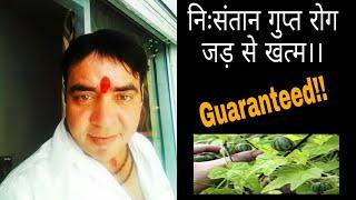 gupt rog in hindi - Video hài mới full hd hay nhất - ClipVL net
