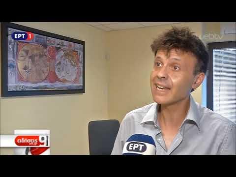 Γρίφος ο θάνατος του 33χρονου Ζακ Κωστόπουλου | ΕΡΤ