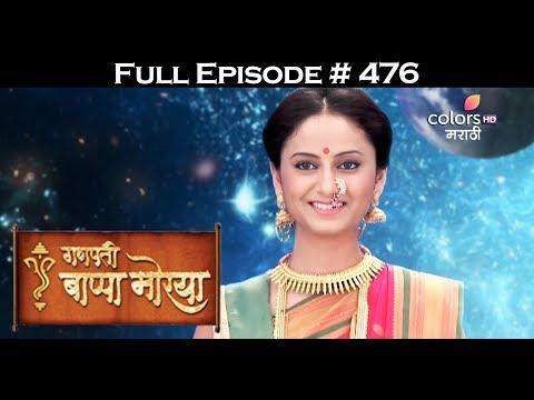 Ganpati Bappa Morya - 30th May 2017 - गणपती बाप्पा मोरया - Full Episode HD
