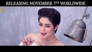 Adhugo Promotional Song | Adhugo Movie Title Track | Ravi Babu | Poorna | Bunty | Suresh Babu