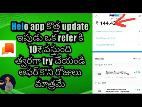 How to Use Helo App in Telugu l What Is Helo l Helo App Full Review