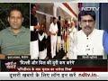Kashmir पर सर्वदलीय बैठक: पुराने रुख़ पर अड़ी PDP? - Video