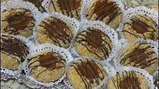حلويات العيد/ حلوة راقية بحلوة الترك و الكابريس بدون بيض واقتصادية من قناة_Aya Acil TV