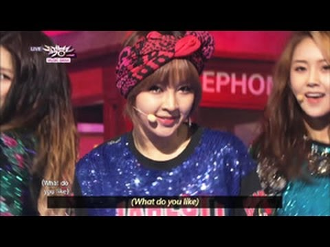 4 Minute - What's Your Name (2013.05.11) [Music Bank w/ Eng Lyrics]