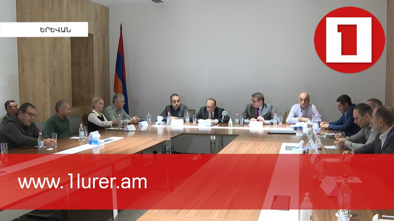 Ժողովրդավարության և անվտանգության հարցերի հայկական կենտրոնի անդրանիկ նիստը
