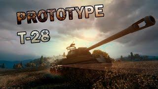 T28 Prototype / GustikPS
