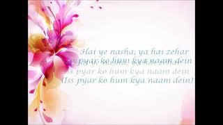 wajah tum ho lyrics - YouTube