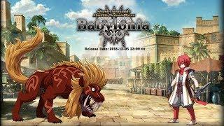 Fuuma Kotarou  - (Fate/Grand Order) - [FGO NA] ~ Babylonia Solo Playthru #1 (Kotarou Fuuma):
