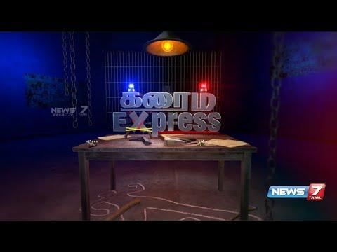 Crime Express News | 16.09.19 | News7 Tamil